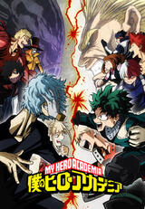 My Hero Academia - Staffel 3 - Poster