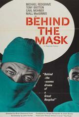Hinter der Maske - Poster