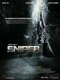 The Sniper - Bild 3 von 3