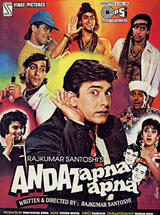Andaz Apna Apna - Poster
