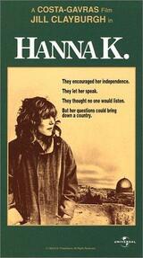 Hanna K. - Poster
