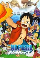 One Piece: Straw Hat Chase