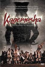 Kagemusha - Der Schatten des Kriegers Poster