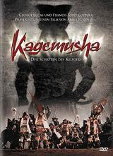 Kagemusha - Der Schatten des Kriegers - Poster