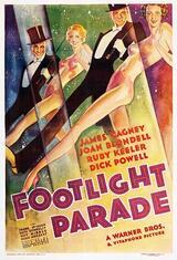 Parade im Rampenlicht - Poster