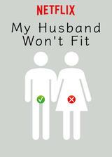 My Husband Won't Fit - Staffel 1 - Poster