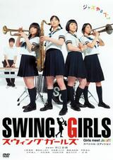 Swing Girls - Poster