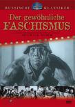 Der gewu00F6hnliche Faschismus