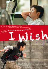 I Wish - Poster