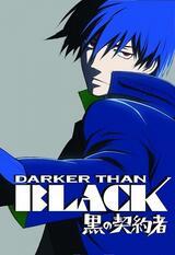 Darker Than Black - Poster