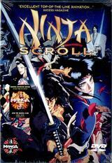 Ninja Scroll - Poster