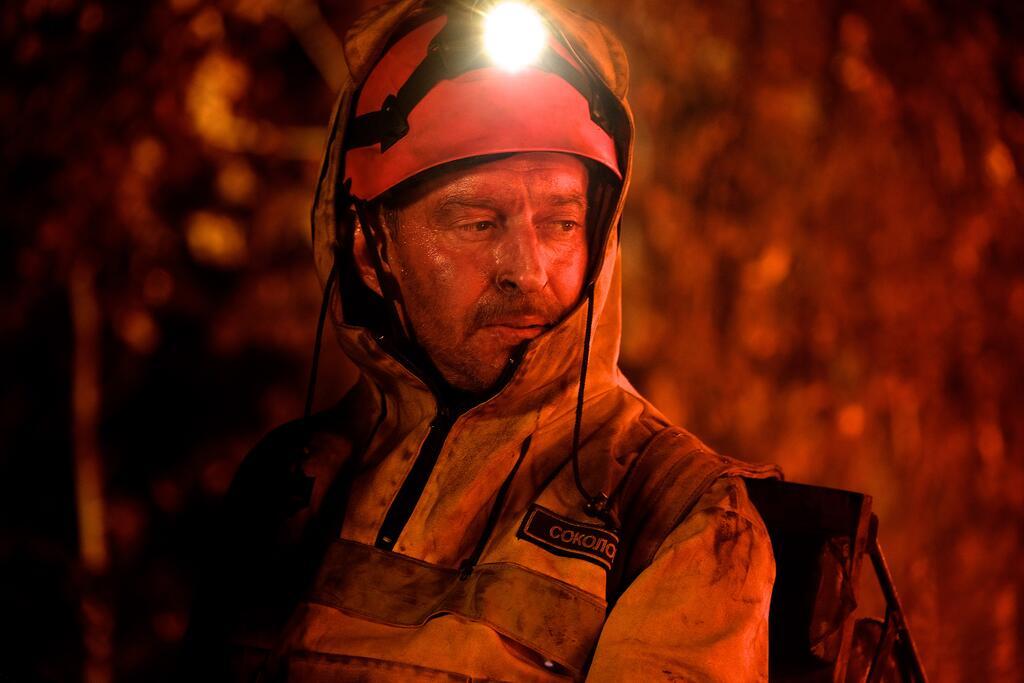 Fire - Im Kampf gegen die Flammenhölle