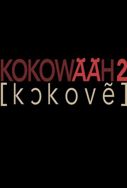 Kokowääh 2 - Bild 26 von 27