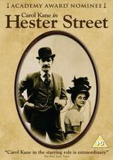 Hester Street - Poster