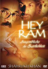 Hey Ram - Augenblicke der Zärtlichkeit