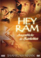 Hey Ram - Augenblicke der Zärtlichkeit - Poster
