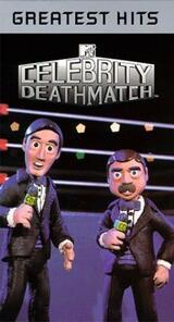 Celebrity Deathmatch - Poster