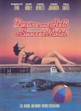 Sunset Motel - Poster