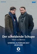 Tatort: Der scheidende Schupo Poster