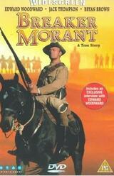 Der Fall des Lieutnant Morant - Poster