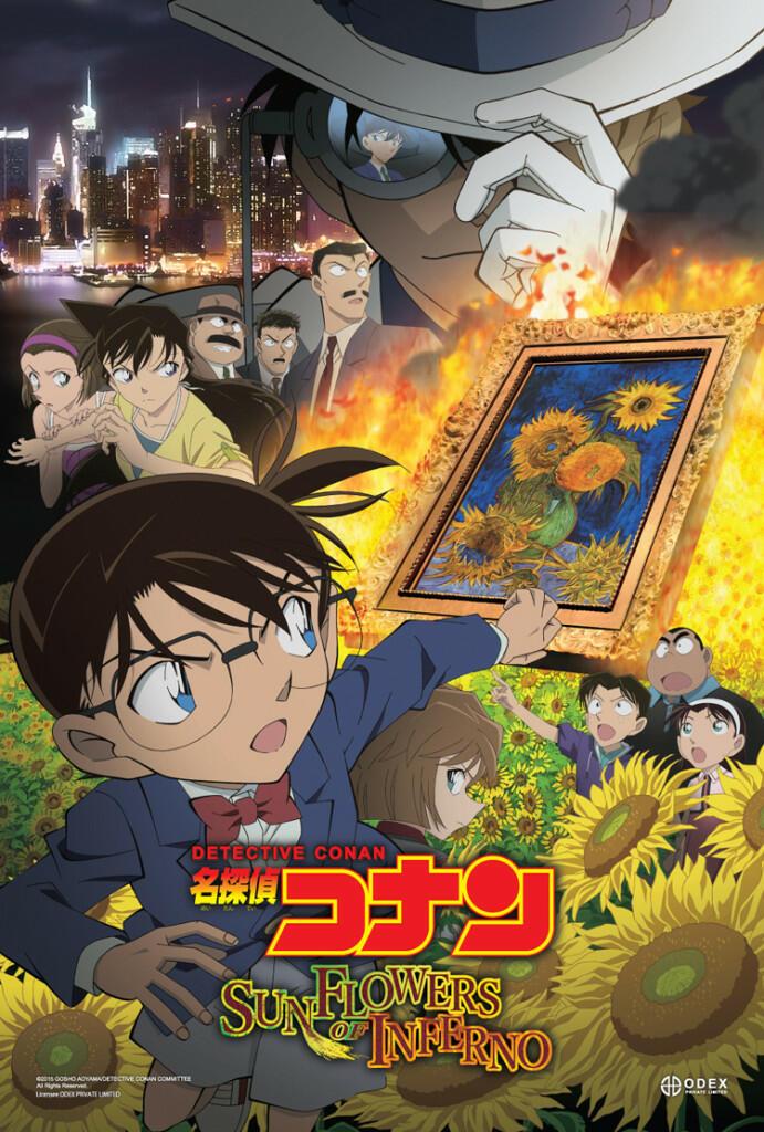 Detektiv Conan Die Sonnenblumen Des Infernos Stream