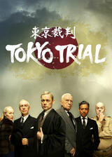 Tokyo Trial - Poster