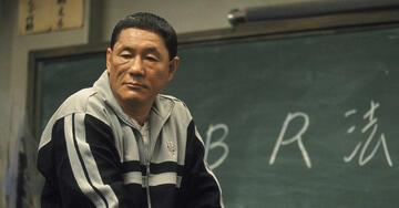 Todesinstruktionen: Zeremonienmeister Takeshi Kitano