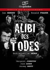 Alibi des Todes - Poster