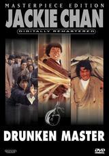 Drunken Master - Poster