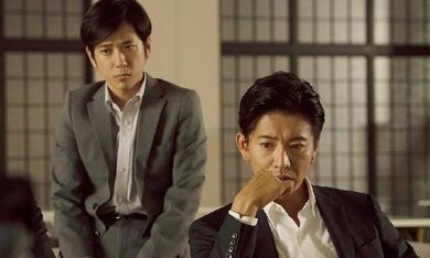Killing for the Prosecution mit Takuya Kimura und Kazunari Ninomiya - Bild 6
