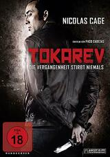 Tokarev Stream
