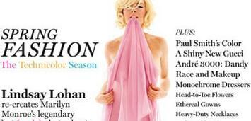 Bild zu:  Titelblatt des New York Magazin