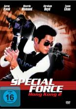 Special Force Hong Kong 2