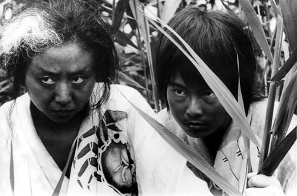 Onibaba - Die Töterinnen - Bild 2 von 9