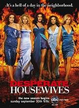 Desperate Housewives - Staffel 4 - Poster