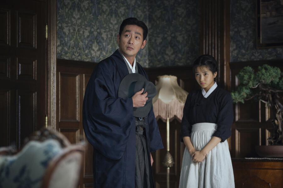 Die Taschendiebin mit Jung-woo Ha und Tae-ri Kim