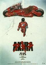 Akira - Poster