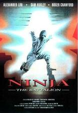 Ninja - The Battalion