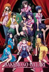Bakemonogatari - Poster
