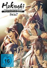 Hakuoki 1 - Wild Dance of Kyoto