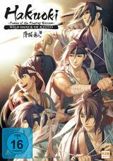Hakuoki 1 - Wild Dance of Kyoto - Poster