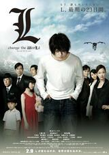 Death Note - L change the World - Poster