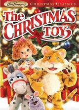 Die wundersame Geschichte vom Weihnachtsspielzeug - Poster