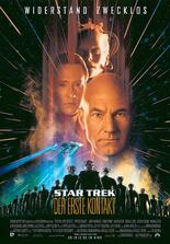 Star Trek VIII - Der erste Kontakt