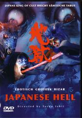 Japanese Hell
