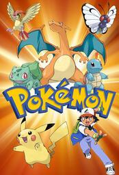 Pokémon - Poster