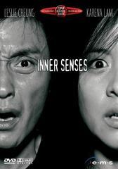 Inner Senses - Im Schattenreich der Geister
