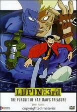 Lupin III -The Pursuit of Harimao's Treasure