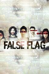 False Flag - Poster