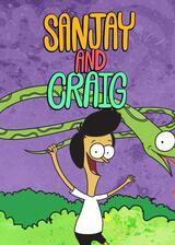 Sanjay und Craig - Poster